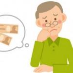 No aconsegueixo llogar el meu pis! 5 coses que pots estar fent malament sense adonar-te